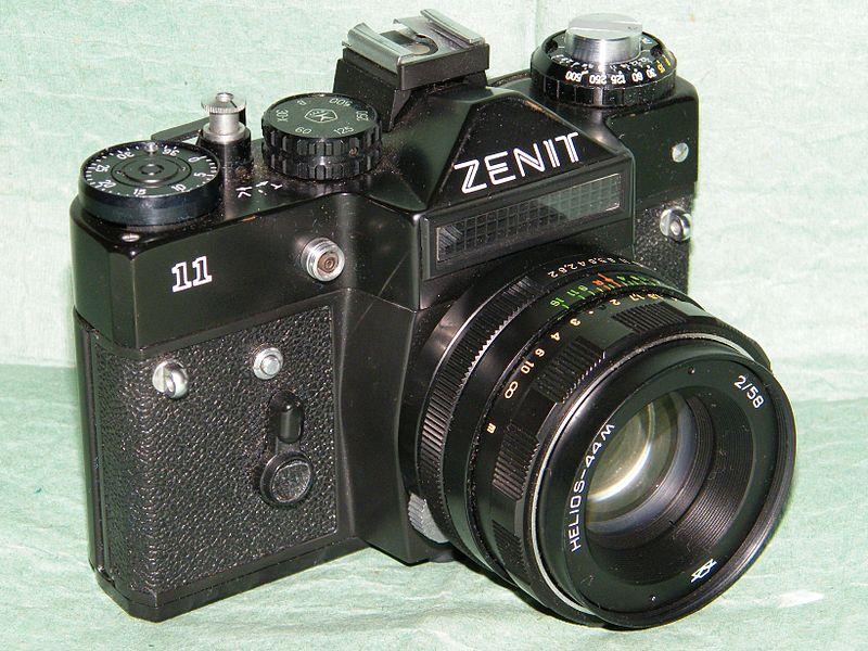 Zenit 11 Ipolaroid